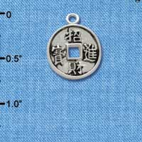 C2686+ tlf - Chinese Coin - Silver Plated Charm (6 per package)