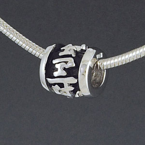 SS1024 tlf - Long Life Chinese Character - Sterling Silver Large Hole Bead (1 per package)