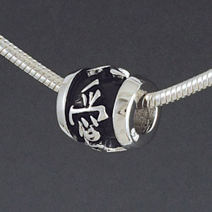 SS1026 tlf - Love Chinese Character - Sterling Silver Large Hole Bead (1 per package)