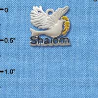 C1239 tlf - Shalom Dove - Silver Plated Charm (6 per package)